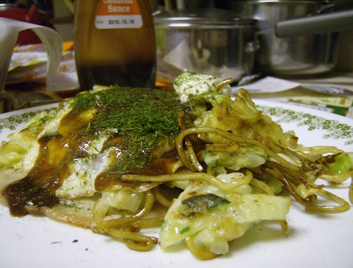 Okonomiyaki V: Done (お好み焼き)