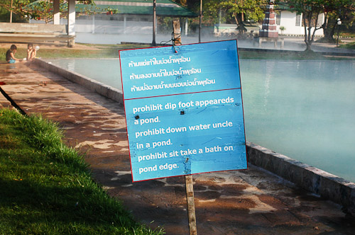 A sign at Pha Bong Hot Spring, 12km from Mae Hong Son