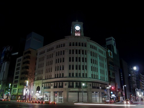 Ginza, Tokyo, Japan 4:00