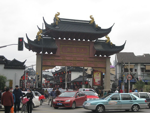 Entry to the tourist part of Old Town Shanghai