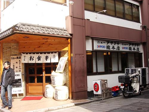 2010-02-18 東京之旅第四天 046