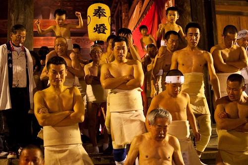 Image result for Saidai-ji Eyo Hadaka Matsuri