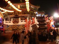 中華なお寺