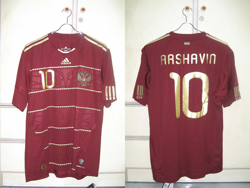Russia 2010-2012 Home S/S (ARSHAVIN)