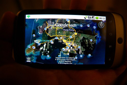 Google Earth on Nexus One (Hong Kong)