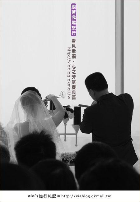 【心之芳庭】幸福婚禮登場~台中心之芳庭慶典區31