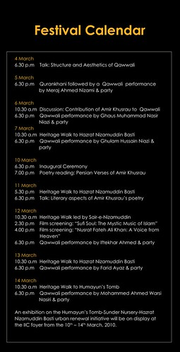 Public Notice - Jashn e Khusrau, Sufi Festival