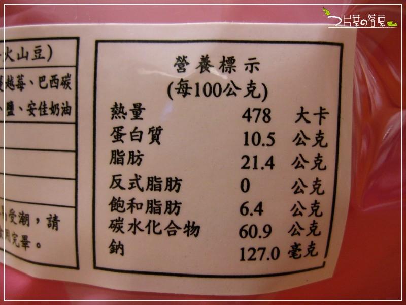 櫻桃爺爺_09.JPG