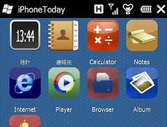 iPhoneToday 1.4.6 テキスト上部