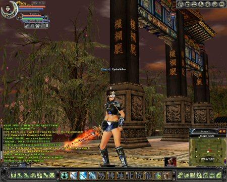 20070723-Screenshot-23Jul2007-030936