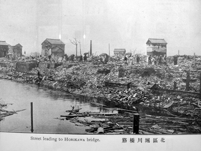 101年前、北区に超ど級の大火事...