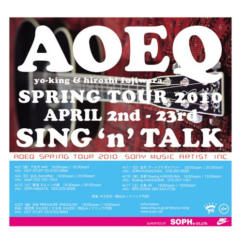 AOEQ SPRING TOUR 2010
