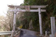 天石門別神社 #3