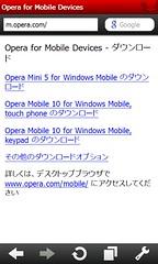 Opera Mobile 10 for T-01A m.opera.com