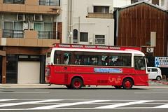 Nagasaki (yuou) Tags: travel japan museum 50mm memorial chinatown d70 jr backpacking f18 nagasaki kyushu atomicbomb peacepark