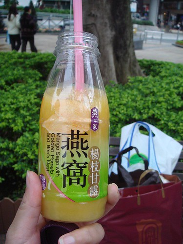 Bird's nest drink