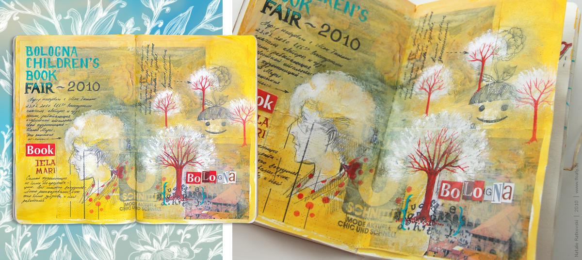 Bologna travel book 07