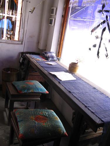 民国时光茶室
