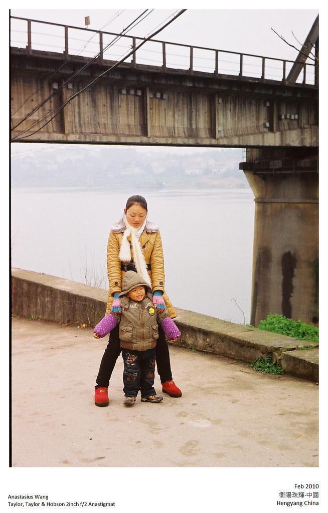 2010-CNY-036