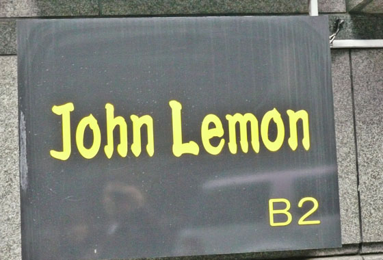 John Lemon! Wait, that doesn't sound right...