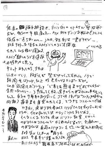 komadori-04-07-3.jpg