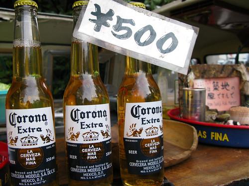 naka-meguro hanami