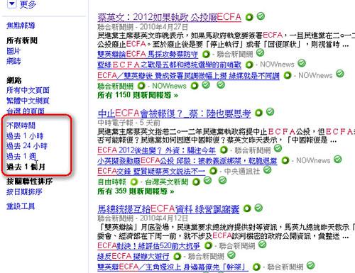 googleui-11 (by 異塵行者)