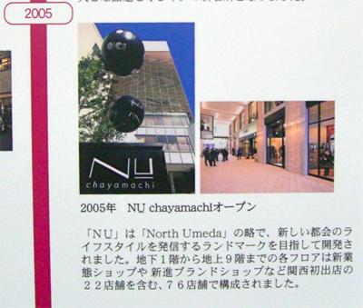 2005_001