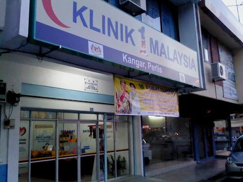 Klinik 1 Malaysia
