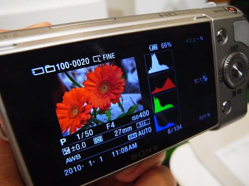 TruBlack extra fine LCD