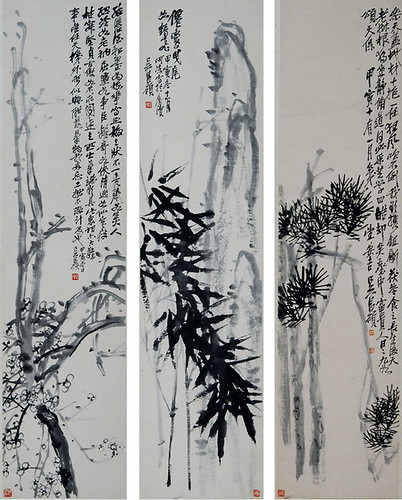 吴昌硕 WU Changshuo - Three Wishes