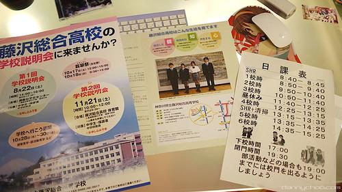 Japanese High Schools