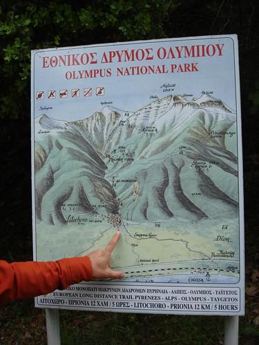 0-Summit-0 : Olympus