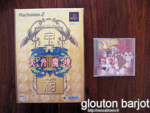 Tengai Makyo III Namida Deluxe Pack 01