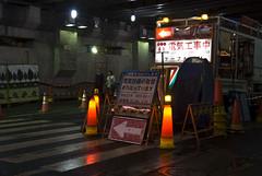 night construction 03