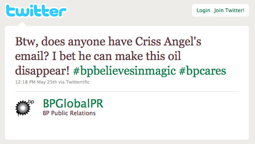 Bp Too Busy To Battle Funny Twitter Impostor