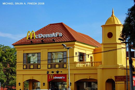 McDonalds Vigan Ilocos Sur