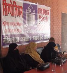 Muslim Women (TwoCircles.net) Tags: women indian muslim hijab niqab