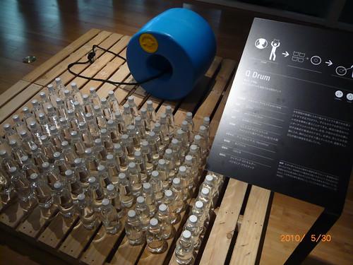 世界を変えるデザイン展 - 2
