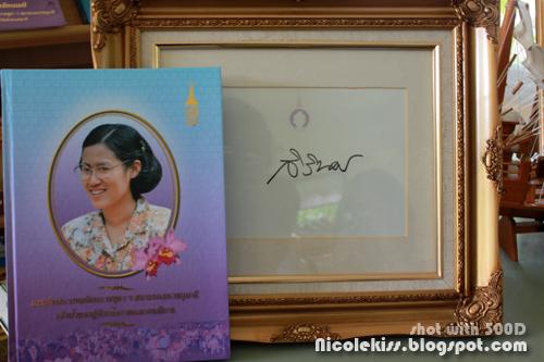 thailand princess
