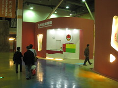 joint african pavilion at the 2010 Shanghai World Expo (Bad Photos of Foreign Places) Tags: world china africa city shanghai expo african au country fair exposition pavilion joint worldsfair worldexpo