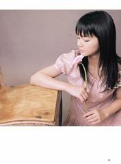 多部未华子 - Flix Script 2009 Vol. 1 - ∴JoYuu-net∵日系女U图片站