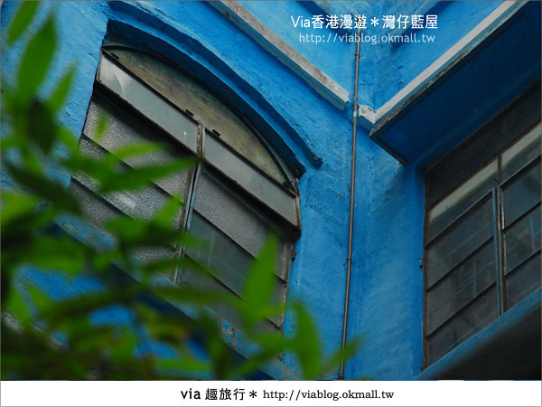 【香港旅遊景點】via香港趴趴走~灣仔藍屋|灣仔民間生活館20