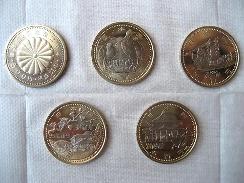 500円 記念硬貨 表