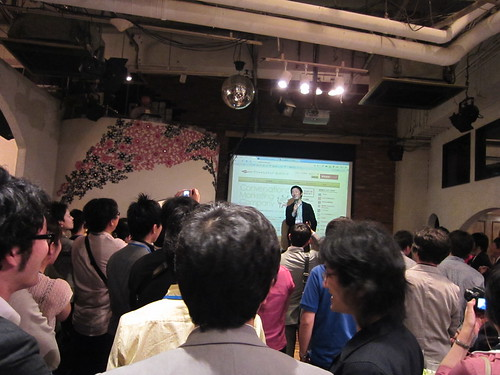 AMN3周年記念パーティー
