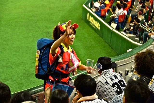 Tokyo, Tokyodome Baseball