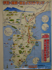 #3118 Izu guide map (Nemo's great uncle) Tags: poster geotagged ito izu     eastizu  shizuokaprefecture  itoshi  geo:lat=34985214  marinetown geo:lon=139094467