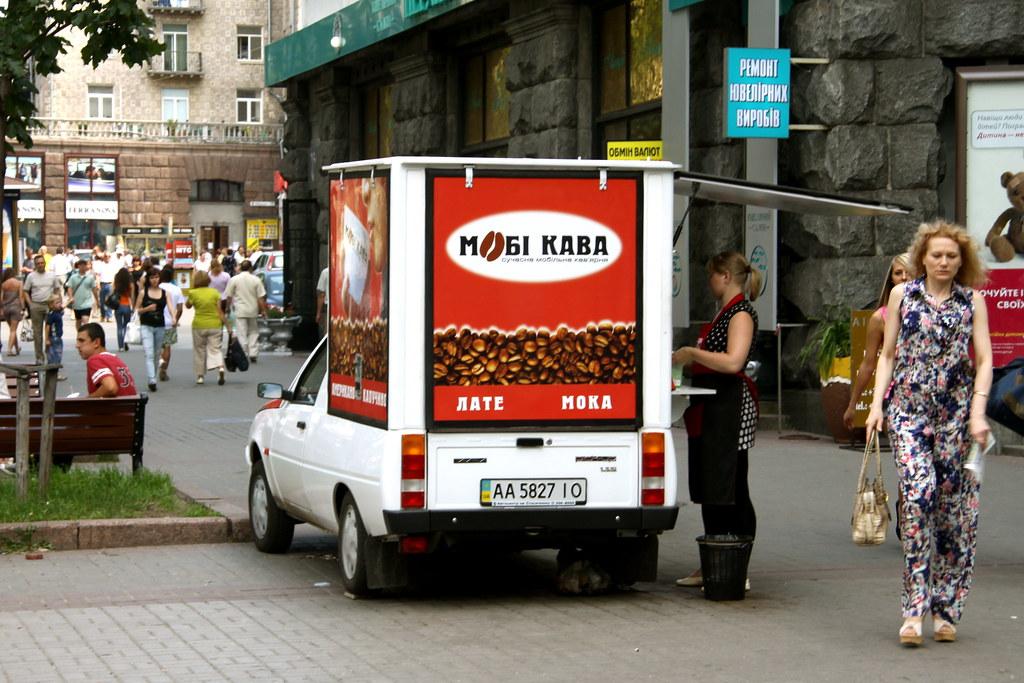Моби кава