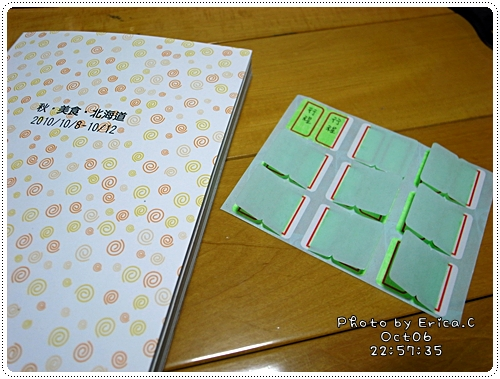 20101006-225735