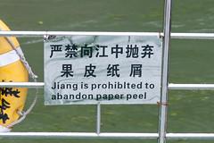 Poor Jiang!
